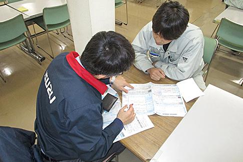 いすゞグループ総合保険制度による団体割引制度