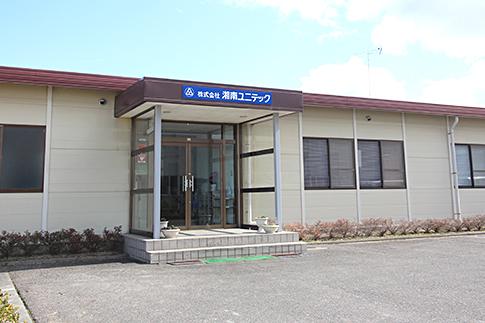 福島工場事務棟写真