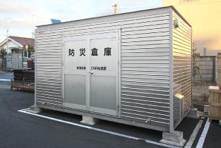 防災倉庫の設置(本社工場)