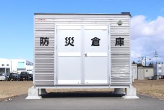 防災倉庫の設置(福島工場)