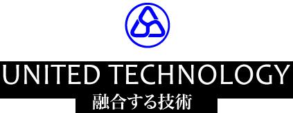 ㈱湘南ユニテックは、長年培われた技術を駆使し、主にトラック部品を中心に製造を行っております